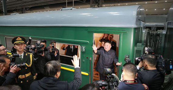 Speculation grows that Kim Jong Un may travel to Vietnam by train