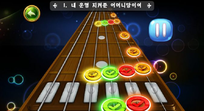 Guitar Hero and Google Maps, DPRK style: a closer look at some North Korean apps