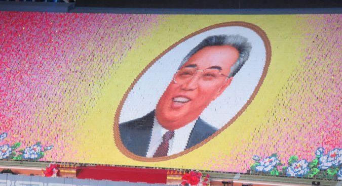 kim il sung portrait photo