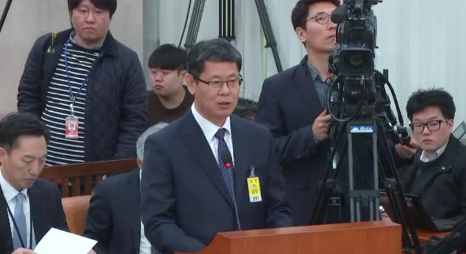 """Unification minister nominee to seek """"creative"""" ways to facilitate DPRK-U.S. talks"""