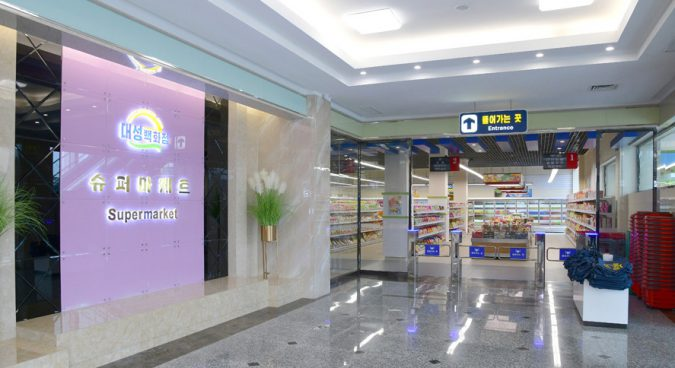 High-end appliances, watches on sale at recently-renovated N. Korean dept. store