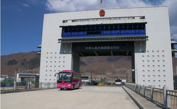 China opens new Sino-North Korea border crossing in Jilin province