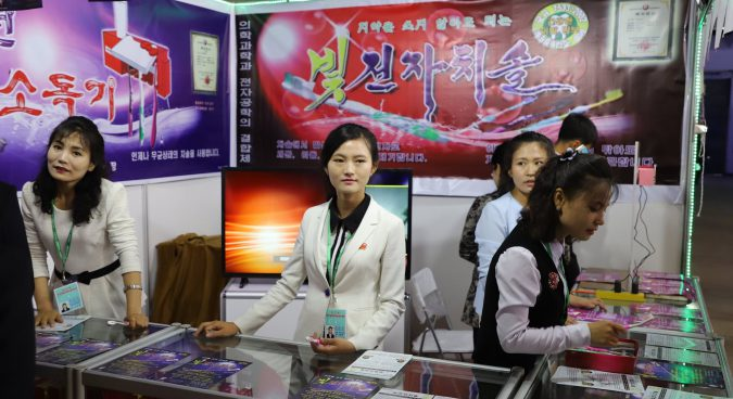 Over 450 firms taking part in this week's Pyongyang trade fair: KCNA