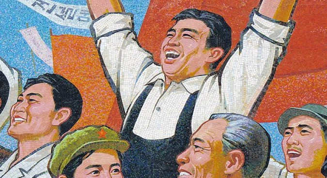 Dizzy with success: North Korea's ambitious, and troubled, first five year plan
