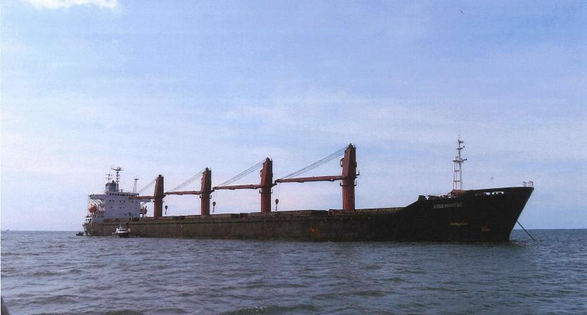North Korean ship seized for sanctions violations leaves American Samoa