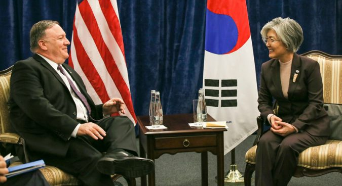Foreign minister admits to differences between U.S., ROK over North Korea policy