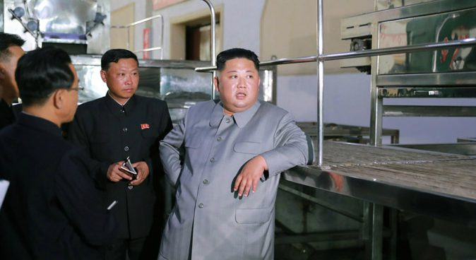 North Korea must develop science, technology to counter sanctions: party daily