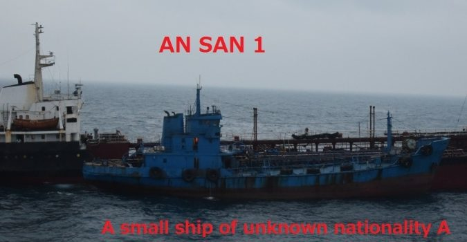 Sanctioned North Korean oil tanker spotted conducting relay ship-to-ship transfers