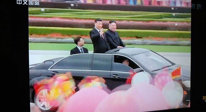 Kim, Xi discuss denuclearization, economic development in first Pyongyang talks