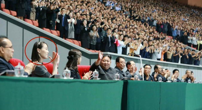 Kim Yo Jong reappears in state media following month-and-a-half-long absence