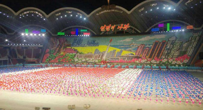 North Korean leader attends mass games opening featuring Kim Jong Un portrait