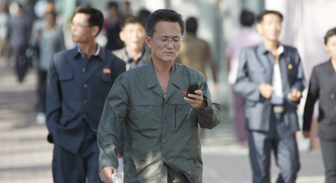 N. Korean agency launches project management app for workers, economic officials
