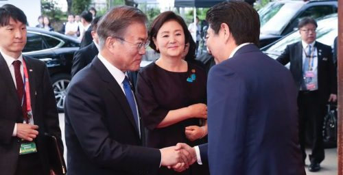 Allies at odds: a new row roils South Korea and Japan
