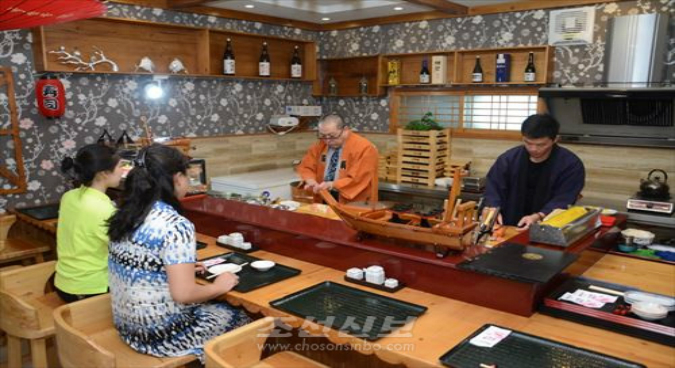 Pro-North Korea media confirms Fujimoto alive, running restaurant in Pyongyang