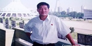 Prisoner number 429: Kim Dong-chul's three-year detention in North Korea