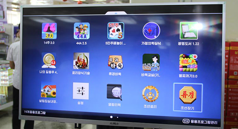 N. Korean company releases new smart TV with Android OS, voice control function
