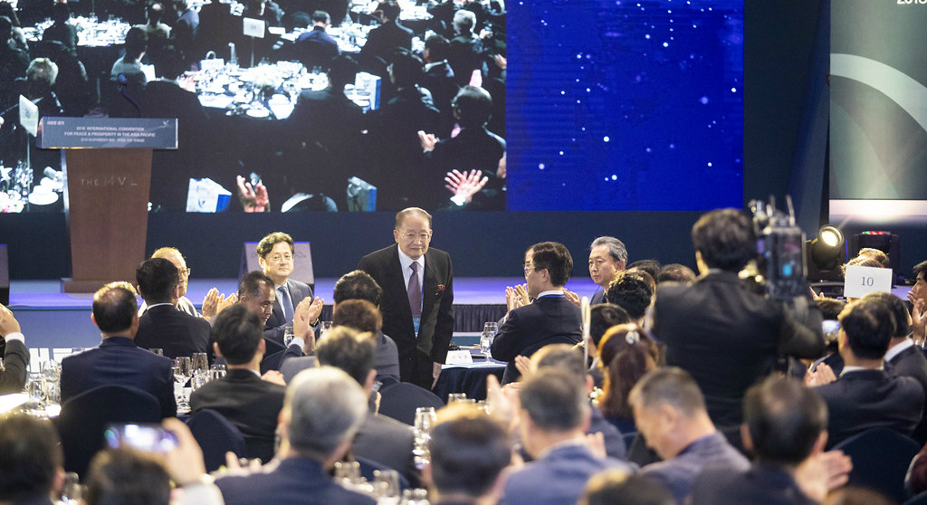N. Korean group set to attend event hosted by S. Korean province, NGO this week