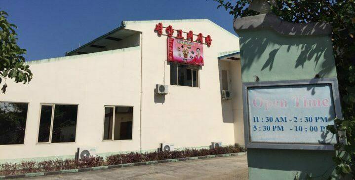 Myanmar shut North Korean restaurant in 2018 due to sanctions, government confirms