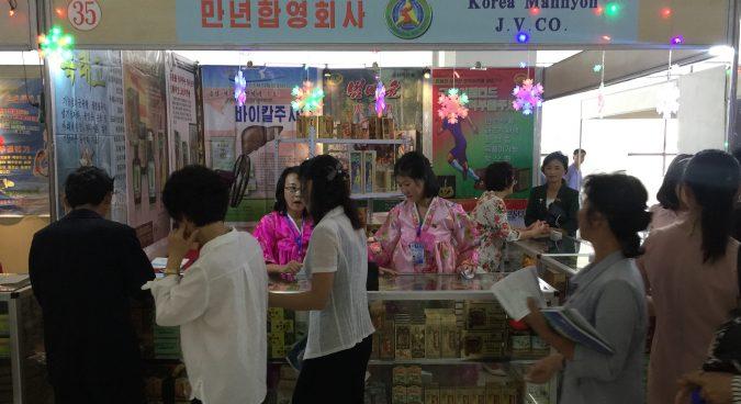 International trade fair begins in North Korea's Rason city