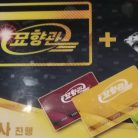 North Korean restaurant issuing reward card for loyal customers, photo shows