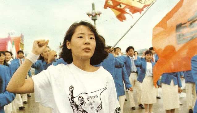 The legacy of the 1989 World Festival – NKNews Podcast Ep.95