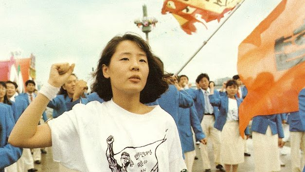 The Flower of Unification: how a girl from the South became an icon in the North