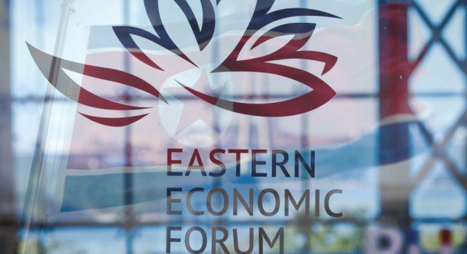 High-level North Korean delegation heads to Vladivostok for Eastern Economic Forum