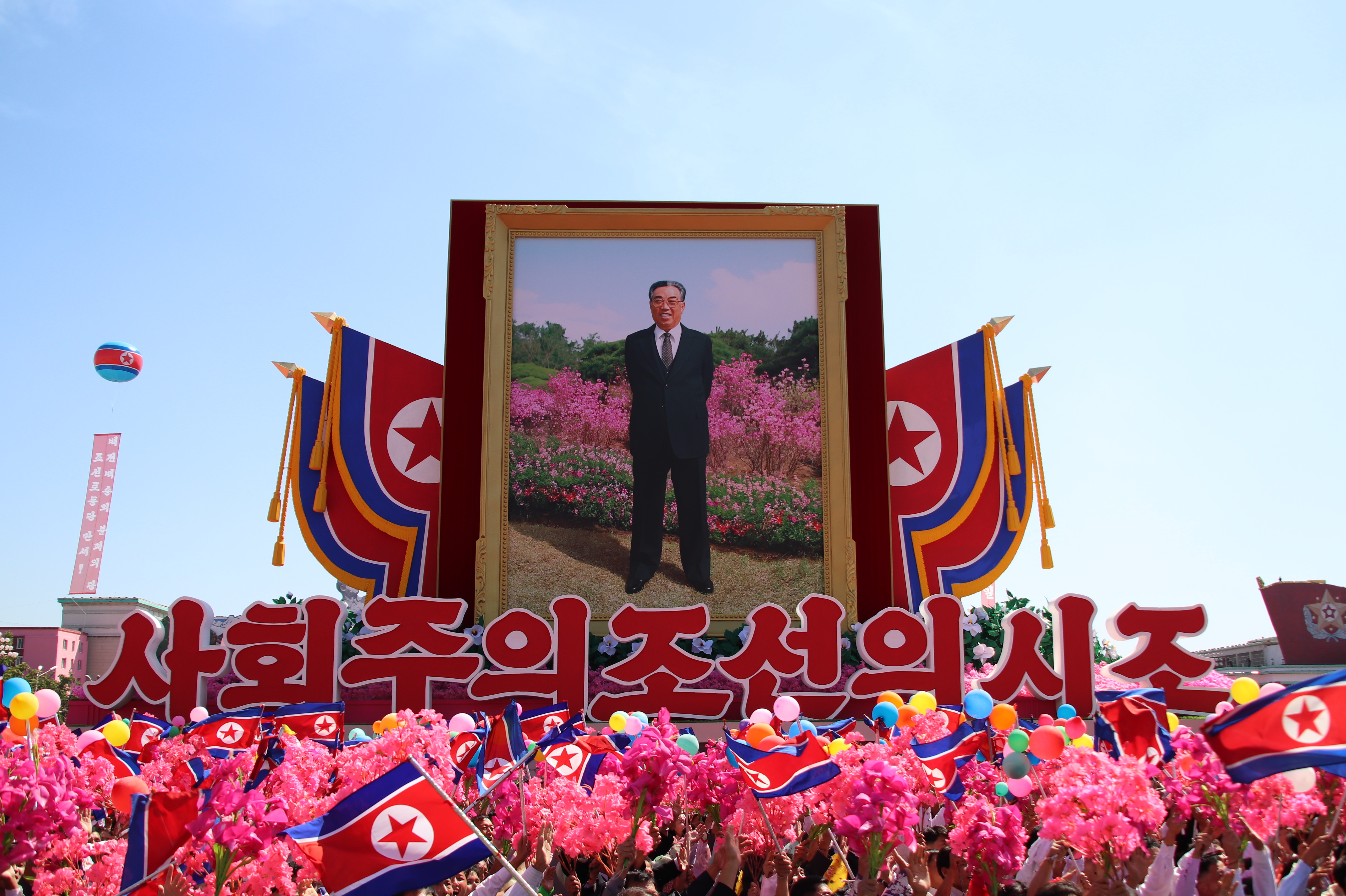 With the century: the extraordinary life and times of Kim Il Sung | NK News