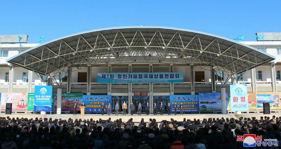 New international trade fair in DPRK's Chongjin city kicked-off on Monday: KCNA