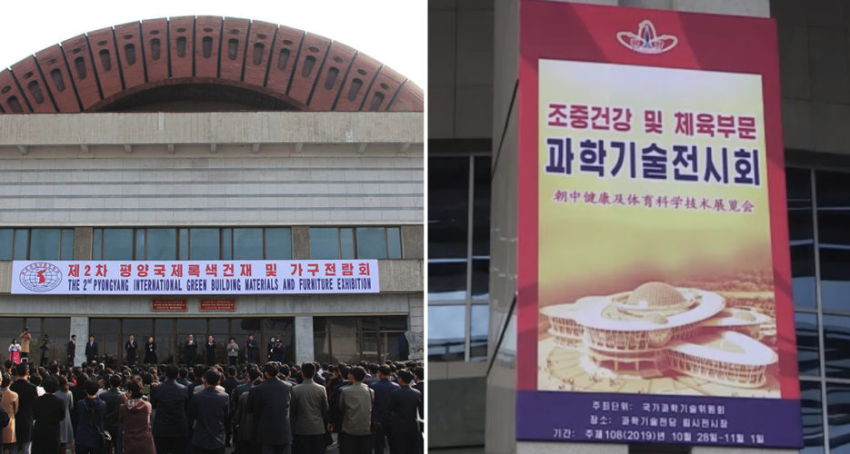 Two more China-dominated trade fairs kick off in Pyongyang this week