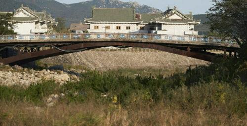 "North Korea sent South an ""ultimatum"" on removal of property at Kumgang: KCNA"