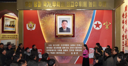 State media marks eight years of Kim Jong Un military leadership