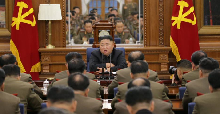 Third Enlarged Meeting of the Seventh Central Military Commission of the Workers Party of Korea rodong 2 e1582526434784.'