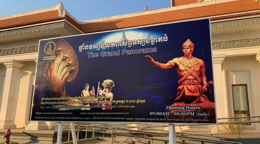"""$10 million North Korean museum in Cambodia """"temporarily"""" suspends operations"""
