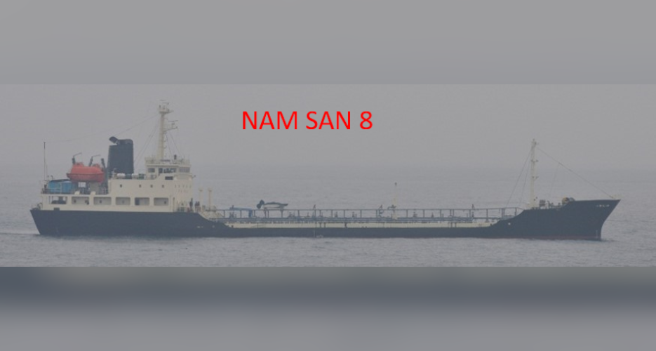 Sanctioned North Korean tanker seen conducting ship-to-ship transfers: Japan