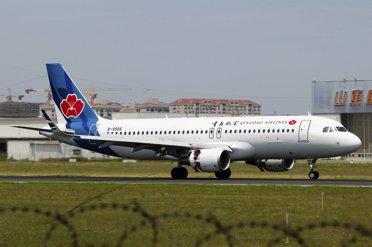 Qingdao Airlines awaiting approval to run three new routes to Pyongyang