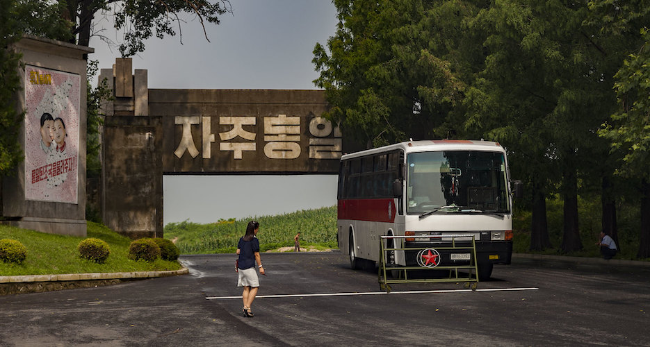 U.S. ambassador comments on inter-Korean tourism 'inappropriate,' South says