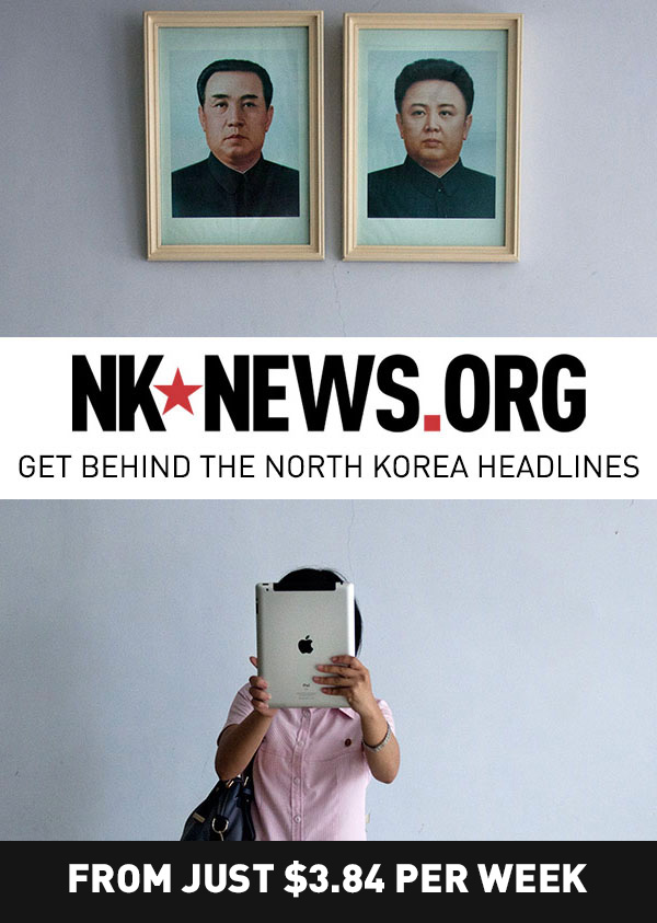 Become a member of NK News today