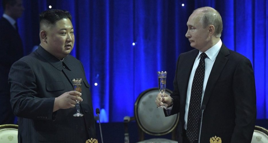 Twenty years after the DPRK-Russia friendship treaty, what's been achieved?