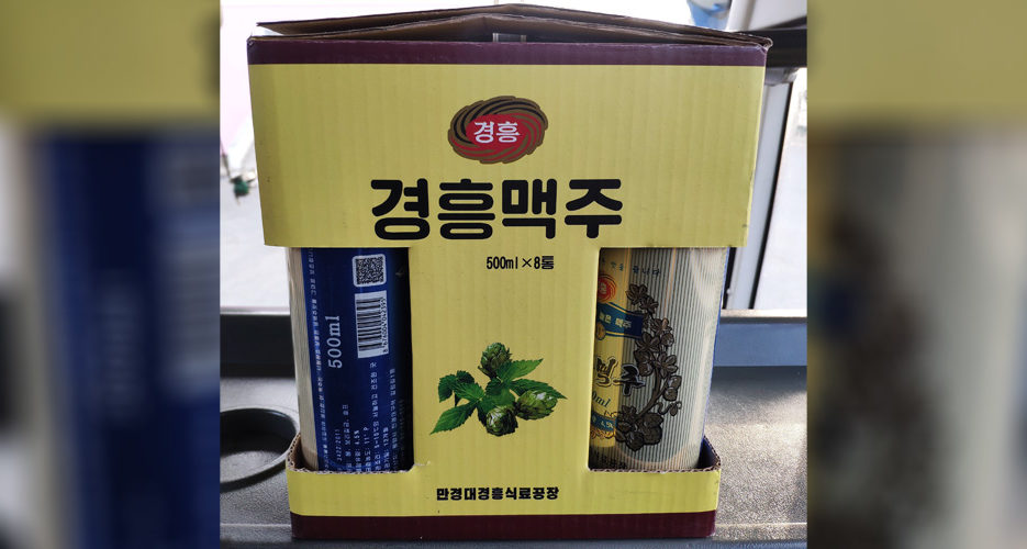 North Korean brand launches multi-pack canned beer box-set, pictures show