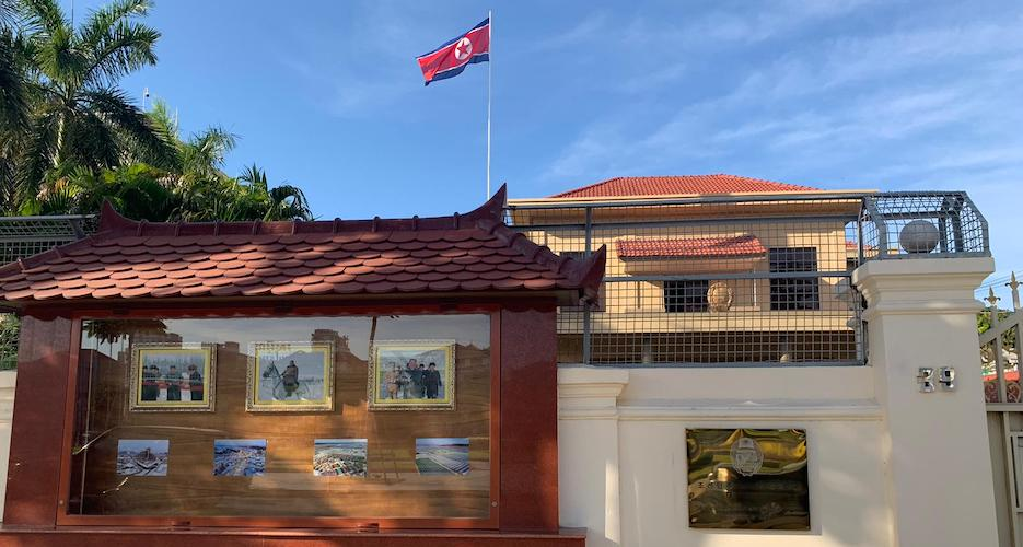 Cambodia says it closed North Korean-owned businesses, deported all workers