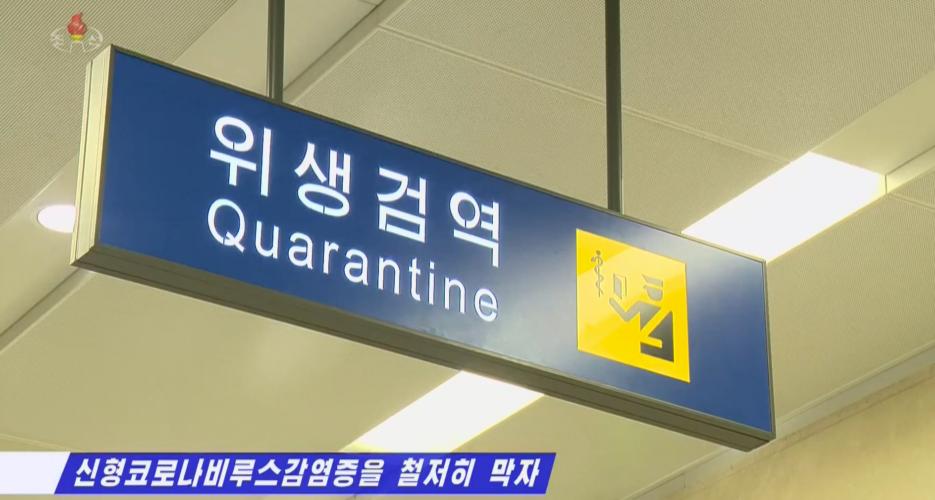 N. Korea enhances restrictions on foreign residents to block coronavirus spread