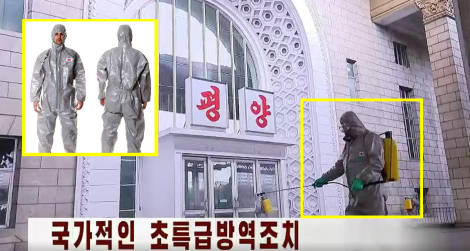 North Korean quarantine workers wearing U.S.-brand protective suits: state media