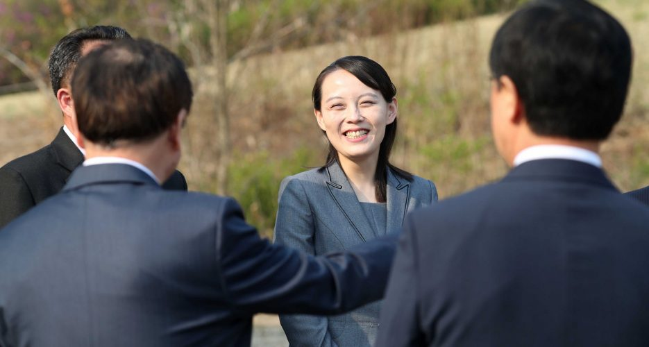 Kim Yo Jong breaks months of silence and threatens South Korean foreign  minister | NK News