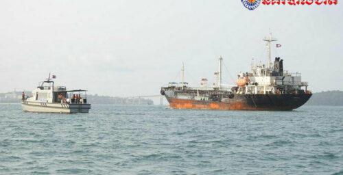 Cambodia seizes oil tanker tied to North Korea sanctions evasion