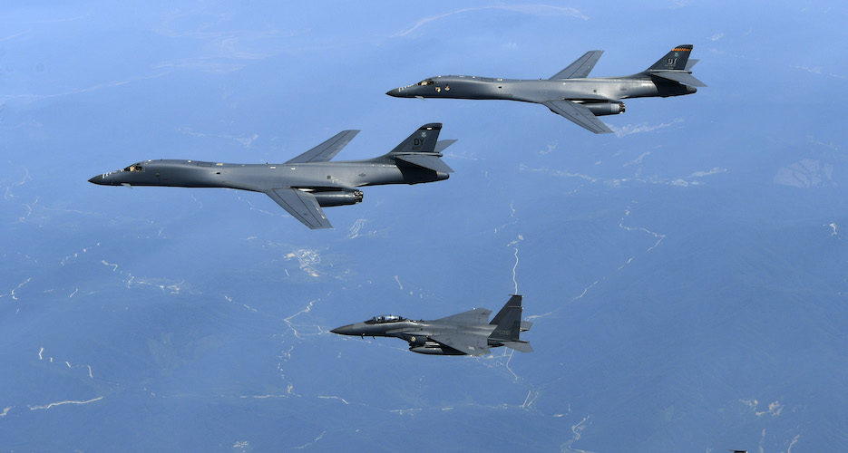 South Korea, U.S. wrap up combined joint air force exercises: MND