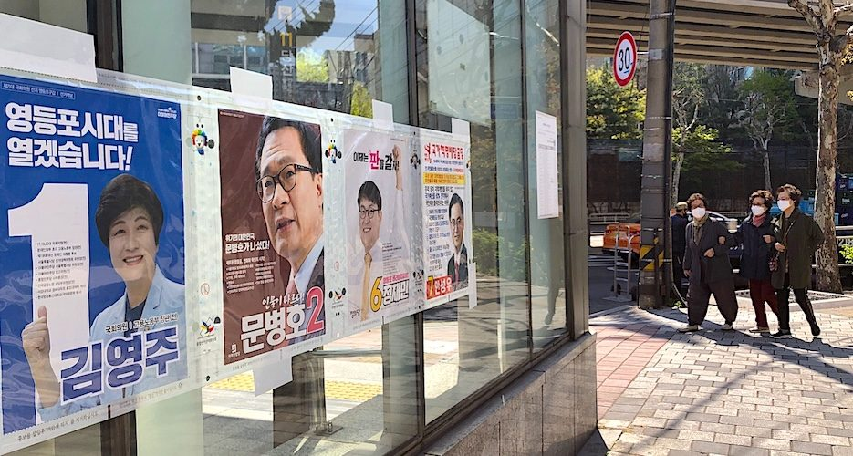 What South Korea's April 15 elections could mean for inter-Korean relations