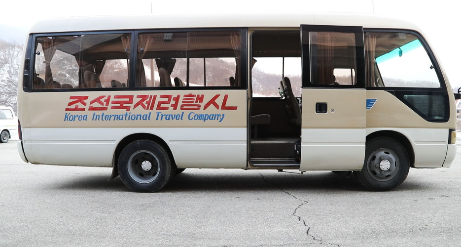 """Dire situation"": How COVID-19 is impacting the North Korea travel industry"