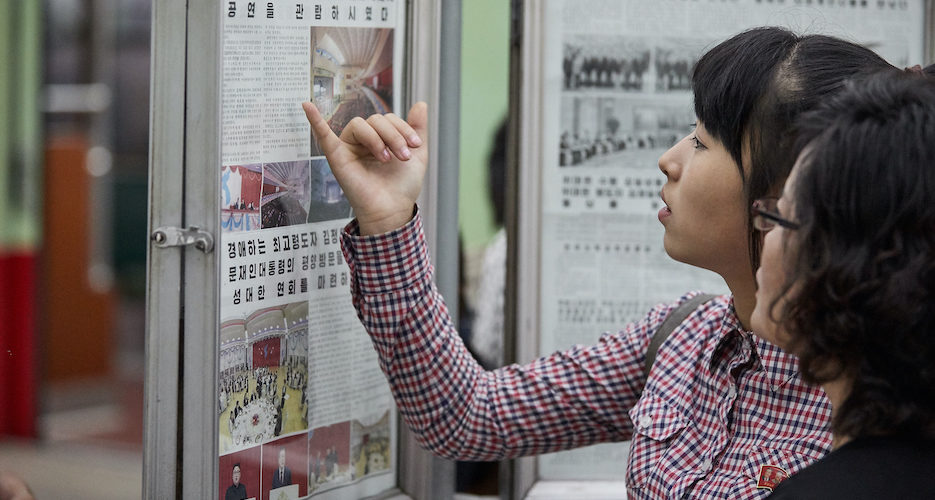 Why you can't believe everything you read about North Korea