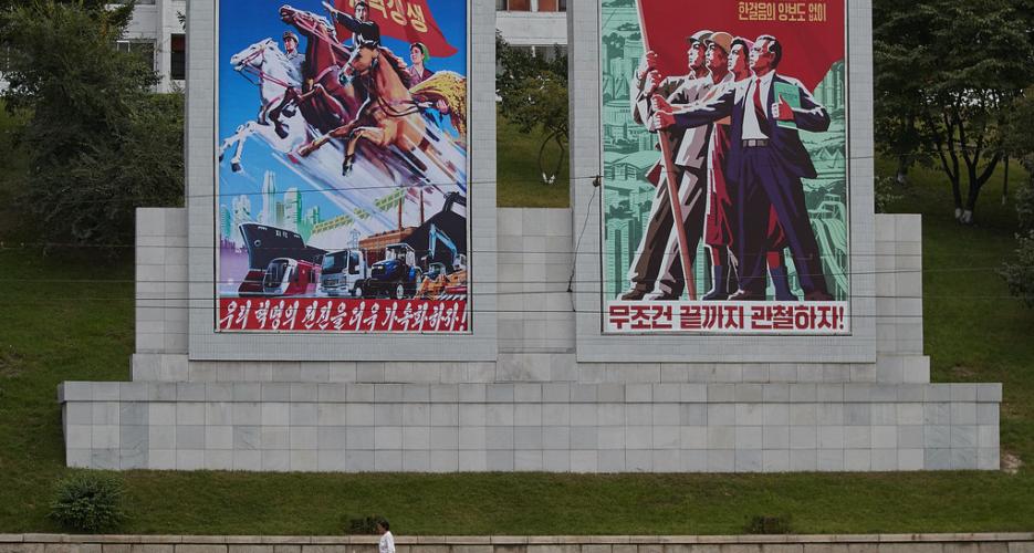 "North Korea experiencing economic hardship, ""lagging behind"": state media"